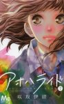 Blue Spring Ride #7
